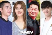 EXO D.O., Nam Ji-hyun and More Cast to Appear in Upcoming Historical Drama