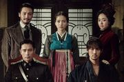 'Mr. Sunshine' Exemplifies the Risky Business of Historical Drama
