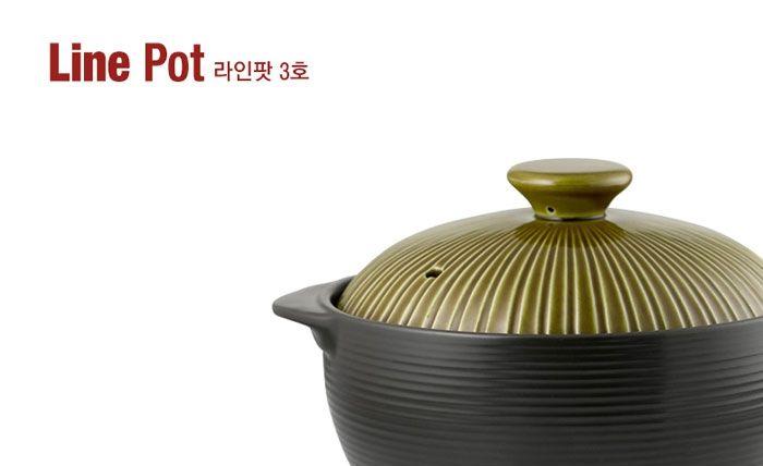 [한국도자기] 라인팟 3호 - 그린
