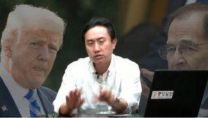 트럼프 캠프 감청 연루자들 줄줄이 기소된다!…패닉! 패닉! 패닉!