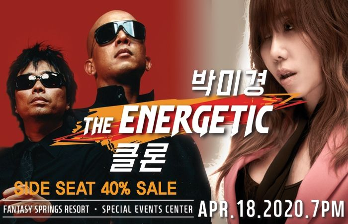 <font color=#C72700>40%SALE</font> 클론&박미경 콘서트 The ENERGETIC