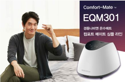 <font color=#C72700>25%마지막특가</font> 경동나비엔 EQM 301 슬림형 온수매트