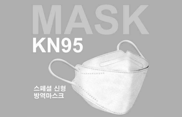 <font color=#C72700>1팩10매</font> FDA등록 3D입체구조 KN95 MASK