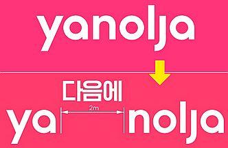 [4060의 행복한 아침]