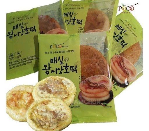 순천엔매실 매실씨앗호떡 1kg(100gx10입)-완제품