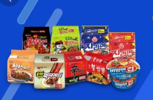 <font color=#C72700>코리안마켓</font> 한국마켓 식품 그랜드오프닝 특가